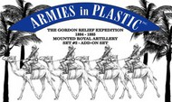 Armies in Plastic  1/32 Gordon Relief Expedition 1884-85 Royal Camel Artillery Set #2 (4 Mtd) (D)- Net Pricing AIN5588