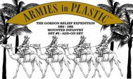 Armies in Plastic  1/32 Gordon Relief Expedition 1884-85 Camel Infantry Set #2 (4 Mtd) (D)- Net Pricing AIN5592