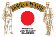 Armies in Plastic   N/A Japanese Army Kahaki Brown- Net Pricing AIN5615