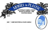 Armies in Plastic  1/32 Egyptian Camel Corps Egypt & Sudan 1882 Winter Dress (2 Mtd on Camels & 2 Pack Camels) (D)<!-- _Disc_ --> AIN5628