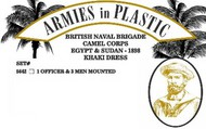 Armies in Plastic  1/32 British Naval Brigade Camel Corps Egypt & Sudan 1898 Khaki Dress (Officer & 3 Men Mtd on Camels) (D)<!-- _Disc_ --> AIN5642