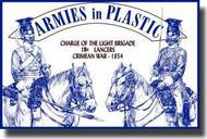 Armies in Plastic  1/32 Crimean War 1854 17th Lancers Charge of the Light Brigade- Net Pricing AIN5519
