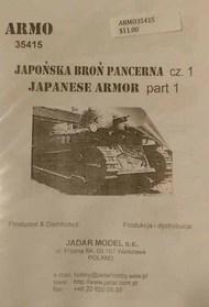 Armo  1/35 Japanese Armor part 1 ARMO35415