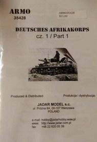 Armo  1/35 Deutsches Afrika Korps part 1 ARMO35428