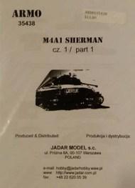Armo  1/35 M4A1 Sherman part 1 ARMO35438