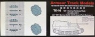 Armor Track  1/35 WWII German Ferdinamel Tracks for Sd.Kfz 184 Tank (D)<!-- _Disc_ --> ATX10