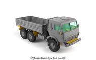 Russian 6x6 Military Cargo Truck mod.5350 #AR72407