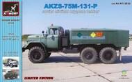 AKZS-75M-131-P soviet airfield oxygen refueller #ARM72305B