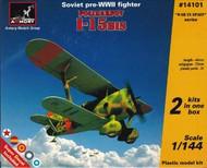 Polikarpov I-15bis double kit #ARY14101