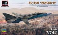 Sukhoj Su-24M 'Fencer' in foreign service: Algeria, Iran, Iraq, Lybia, Syria #ARY14703