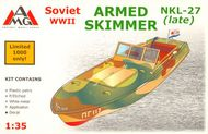 Arsenal Model Group  1/35 NKL-27 armed speed boat, WWII (late) ARG35404