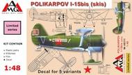 Polikarpov I-15 bis on skis #ARG48311