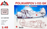 Arsenal Model Group  1/48 Polikarpov I-153 GK 'Super Altitude' with pressurised cockpit. - Pre-Order Item ARG48318