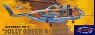 Atlantis Models  1/72 HH-3 Jolly Green Giant Helicopter (formerly Aurora) AAN505