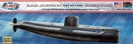 USS SSN 571 Nautilus Submarine (formerly Lindberg) - Pre-Order Item #AAN750