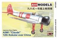 Mitsubishi A5M1 'Claude' '12th Kokutai over China' #AVI72001