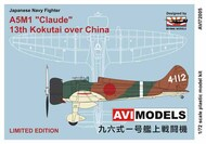 Mitsubishi A5M1 'Claude' '13th Kokutai over China' #AVI72005