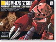 Bandai  1/144 HG Universal Century Series: #019 MSM-07S Z'Gok Char's Custom Type BAN100568