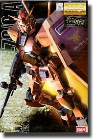 Bandai  1/100 Casval RX78 Gundam BAN113554