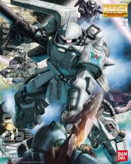 Bandai  1/100 Master Grade Gundam Series: MS06R1A Zaku II Shin Matsunaga Custom Upgraded White Wolf Mobile Suit Version 2.0 BAN156655