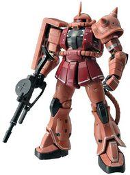 Bandai  1/144 Gundam Real Grade Series: #002 MS06S Zaku II BAN165511
