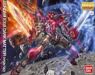 Bandai  1/100 Master Grade Series: PPGN001 Gundam Exia Dark Matter BAN195690