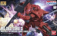 Bandai  1/144 HG Gundam The Origin Series: #001 MS06S Zaku II Principality of Zeon Char Aznables Mobile Suit BAN196423