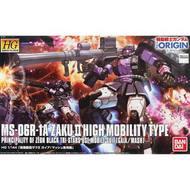 Bandai  1/144 HG Gundam The Origin Series: #003 MS06R1A Zaku II (Gaia/Mash) BAN196696