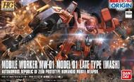 Bandai  1/144 HG Gundam The Origin Series: #006 Mobile Worker MW01 Model 01 Late Type (Mash) BAN201877