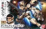 Bandai  1/144 HG Gundam Iron-Blooded Orphans Series: #013 Gundam Gusion Rebake BAN202304