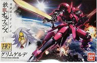 Bandai  1/144 HG Gundam Iron-Blooded Orphans Series: #014 Grimgerde BAN202305