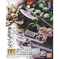 Bandai  1/144 HG Gundam Iron-Blooded Orphans Series: #003 Mobile Suit Option Set 3 & Gjallarhorn Mobile Worker BAN202308