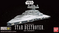 "Bandai  Snap Star Wars: Star Destroyer (3.5"") (Snap) BAN204884"