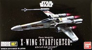 Bandai  1/144 Star Wars: X-Wing Starfighter BAN204885
