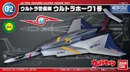 Bandai   N/A 02 Ultra Hawk 001 Ultraman BAN205982