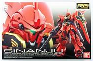 Bandai  1/144 Gundam Real Grade Series: #022 MSN06S Sinanju BAN207590