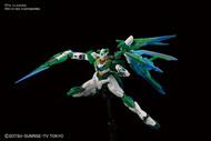 Gundam 00 Shia Qan T Hg BAN209075