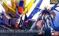 Bandai  1/144 Gundam Real Grade Series: #023 Build Strike Gundam Full Package Build Fighter Sei Iori GAT-X105B/FP BAN210510