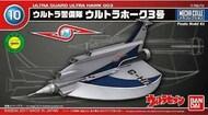 Bandai   N/A 10 Ultra Hawk Iii BAN214499