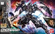 Bandai  1/144 HG Gundam Iron-Blooded Orphans Series: #037 Gundam Vual BAN215630