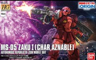 Bandai  1/144 HG Gundam The Origin Series: #015 MS05 Zaku I (Char Aznable) BAN216379