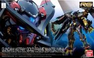 Bandai  1/144 Gundam Real Grade Series: #024 Gundam Astray Gold Frame Amatsu Mina BAN216380
