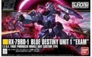 Bandai  1/144 HG Universal Century Series: #207 RX79BD1 Blue Destiny Unit 1 Exam BAN216740
