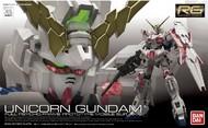Bandai  1/144 Gundam Real Grade Series: Unicorn Gundam RX-O BAN216741