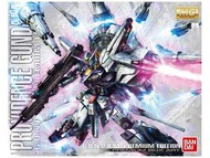 Bandai  1/100 Master Grade Series: Providence Gundam Premium Edition BAN217166