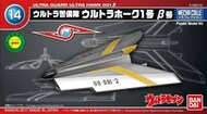 Bandai   N/A 14 Ultra Hawk 001 Beta BAN218425
