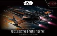 Bandai  1/72 Star Wars The Last Jedi: Poe's Boosted X-Wing BAN219752