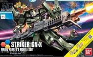 Bandai  1/144 Build Fighters High Grade Series: #065 Striker GN-X - Pre-Order Item BAN221055