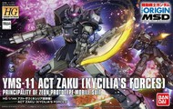 Bandai  1/144 HG Gundam The Origin Series: Act Zaku (Kycilla's Forces) BAN221056
