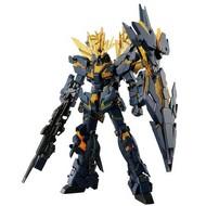 Bandai  1/144 Gundam Real Grade Series: Unicorn Gundam 02 Banshee Norn BAN221060